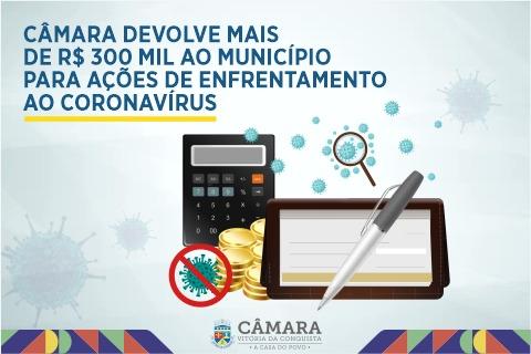 Imagem Câmara devolve mais de R$ 300 mil ao município para ações de enfrentamento ao coronavírus