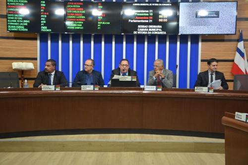 Imagem Combate à covid-19: Câmara discute declaração de calamidade pública